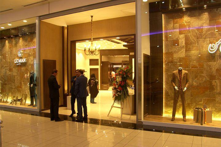Inside an elegant shopping mall